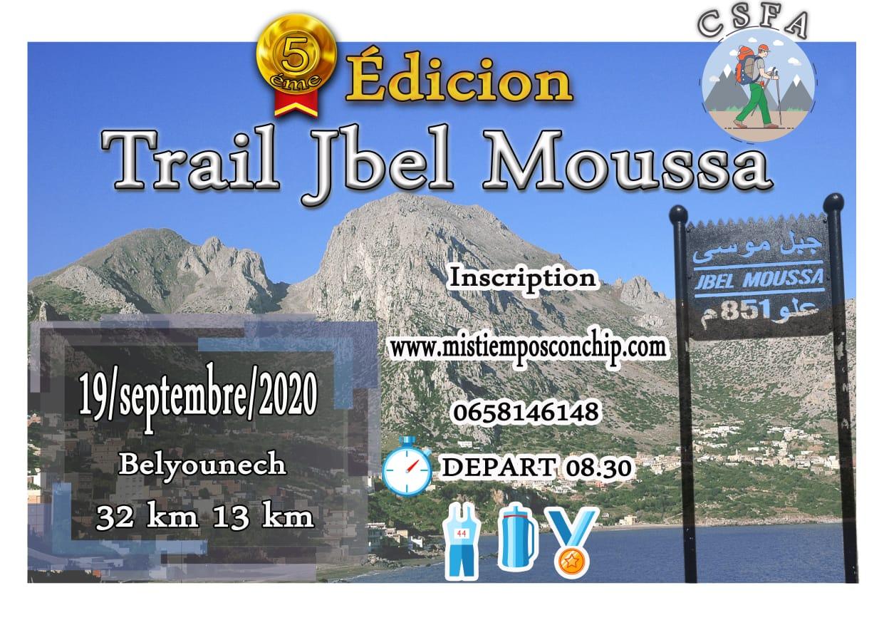 5ÉME EDITION TRAIL JEBEL MOUSA